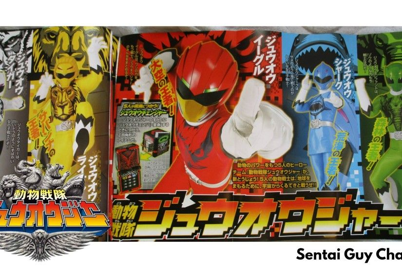 Doubutsu Sentai Zyuohger - First Look !! (New Super Sentai Series in 2016)  - YouTube