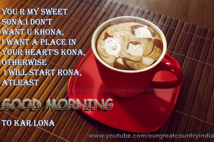 ... Romantic Good Morning Greeting Cards 2 Romantic Good Morning Video  Greeting Very Video SMS Message Wishes ...