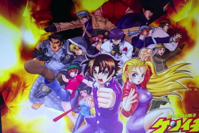 Kenichi Review. Anime Review #50