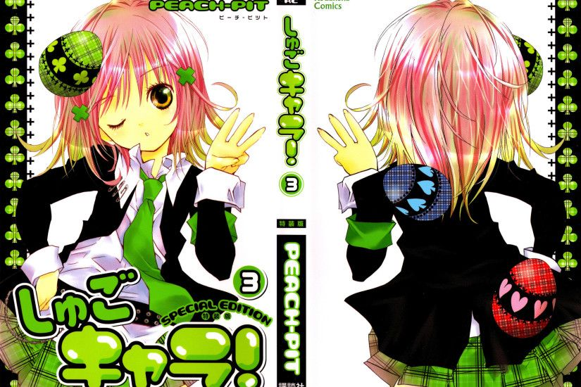Shugo Chara Manga images Volume 3 HD wallpaper and background photos