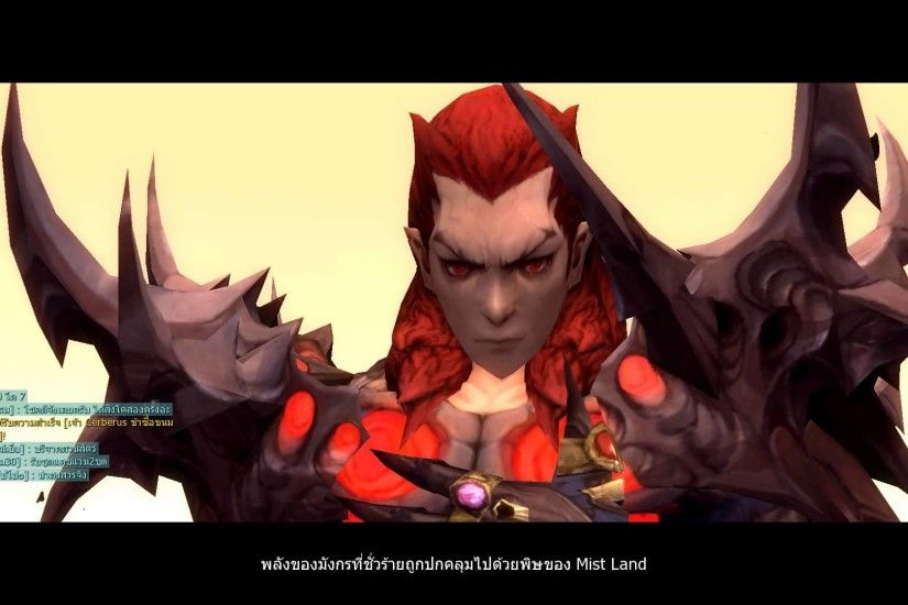 Dragon Nest Extra Chapter 4 คลิป3