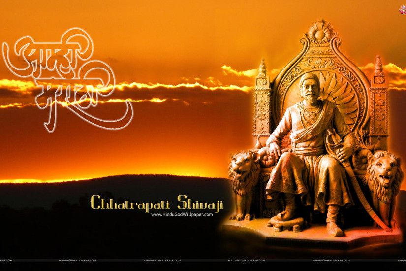 Chatrapati Shivaji Maharaj Wallpaper Free Download
