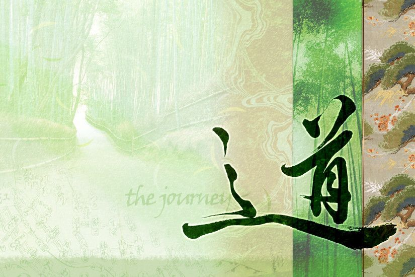 Wind Beautiful desktop backgrounds inspired by Japanese Kanji