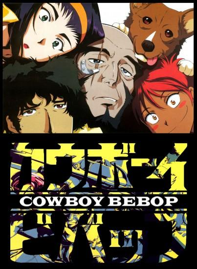 cowboy bebop wallpaper 1649x2249 high resolution