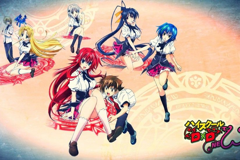 HD Wallpaper | Background ID:424708. 1920x1080 Anime High School DxD