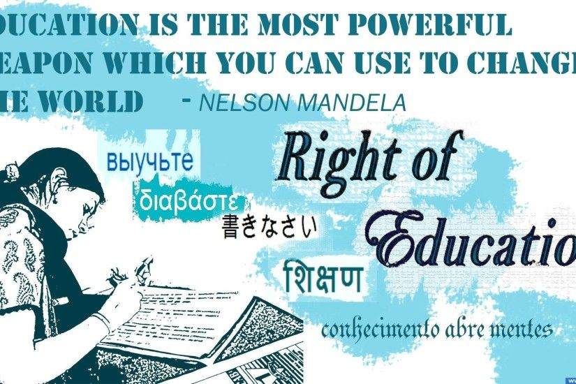 Human Rights Education Wallpaper