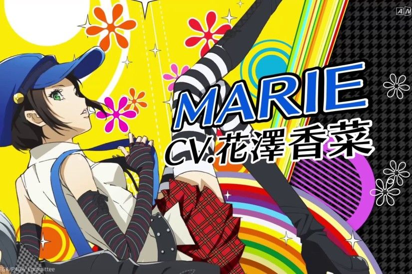 Persona 4 Golden Wallpaper Vita ·①