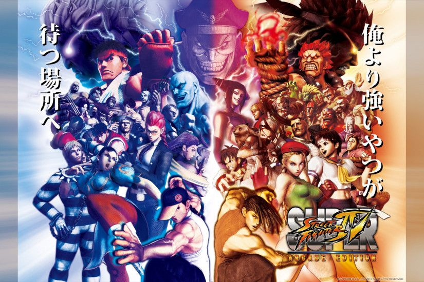 Super Street Fighter 4 Arcade Edition wallpaper with Oni and Evil Ryu