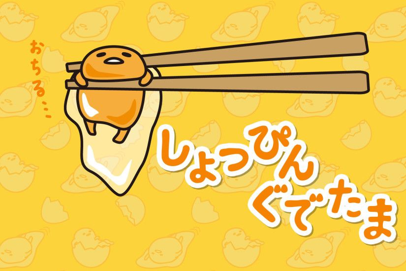 Gudetama wallpaper | Wallpapers | Pinterest | Wallpapers