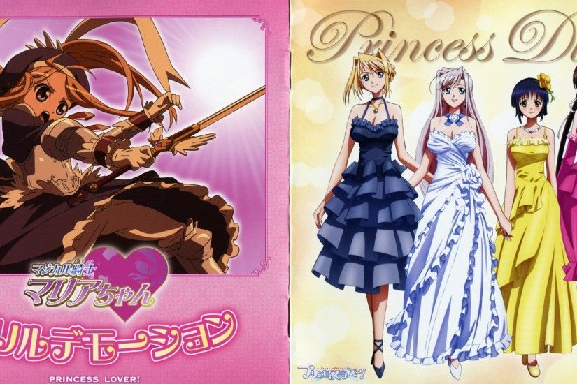 Princess Lover! fondo de pantalla entitled princess lover!