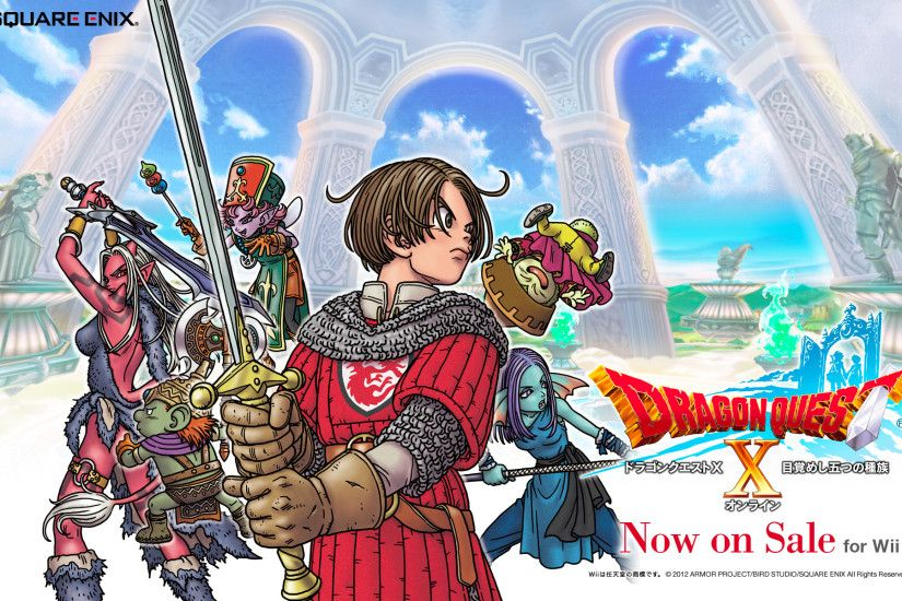 Dragon Quest X Wallpaper