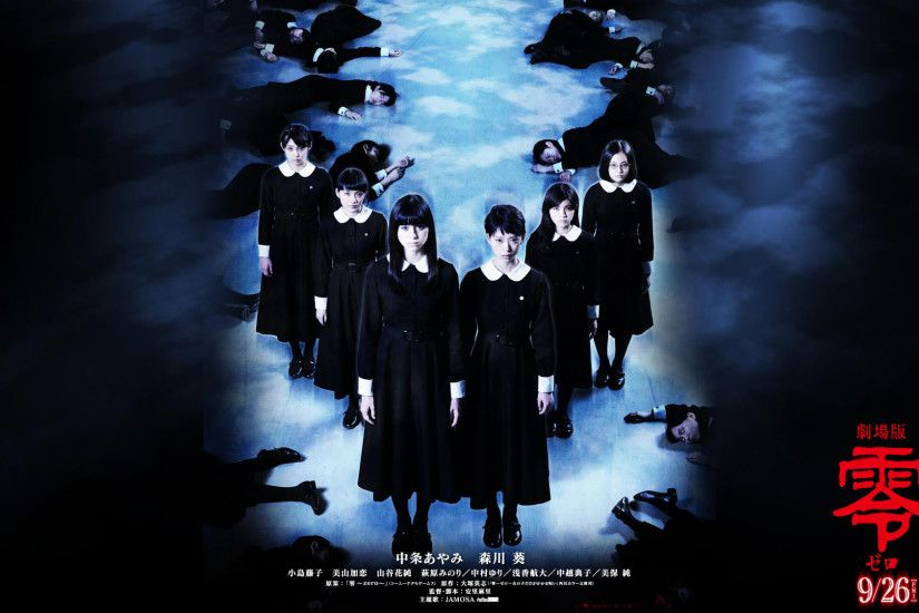 JakeHercy 15 5 Fatal Frame - Zero Movie Japan by Inmate-7269