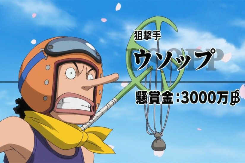 One Piece Usopp Strong World