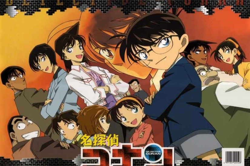 Home Anime Pictures Detective Conan Wallpapers Car Pictures