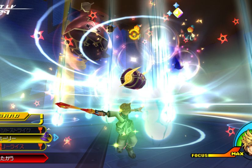 Kingdom Hearts: Birth By Sleep Screenshots - Don't Forget About the PSP!