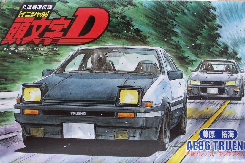 <b>Wallpapers Initial D</b> - <b>Wallpaper<