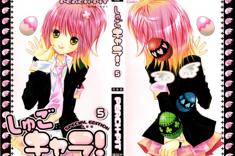 Shugo Chara Manga images Volume 5 HD wallpaper and background photos