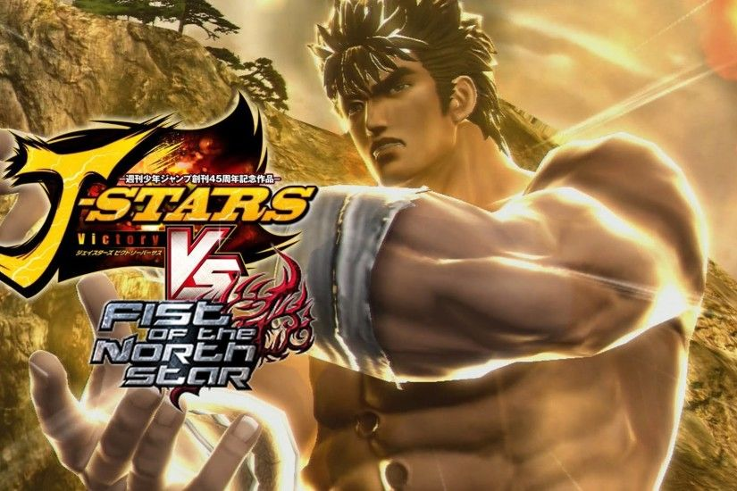 J-Stars Victory Vs - Fist of the North Star vs. JoJo's Bizarre Adventure -  YouTube