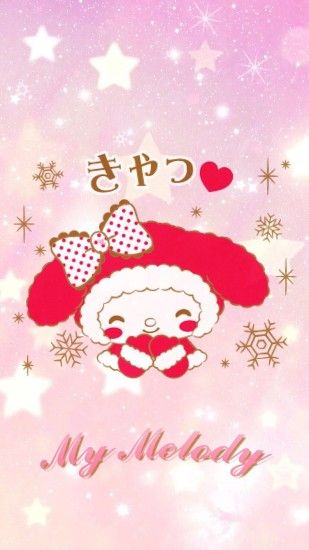 Christmas ✮ My Melody