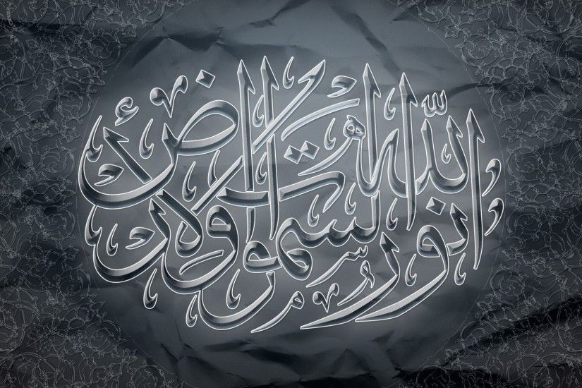 ISLAM religion muslim wallpaper background