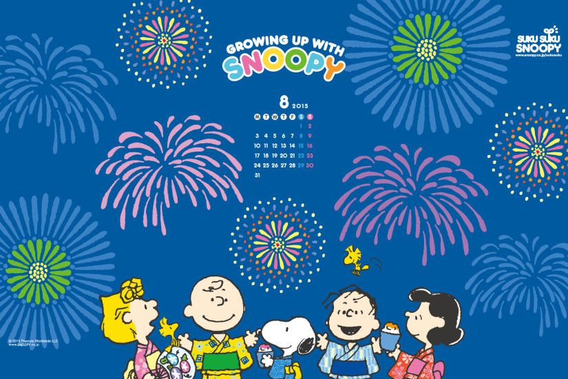 Peanuts gang · http://www.snoopy.co.jp/sukusuku/images/