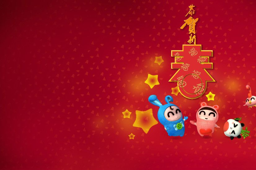 Chinese Cartoon New Year HD Wallpapers
