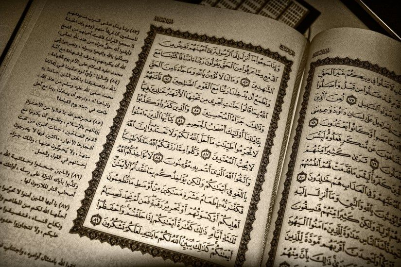 Keys: the holy quran, wallpaper, wallpapers, internet