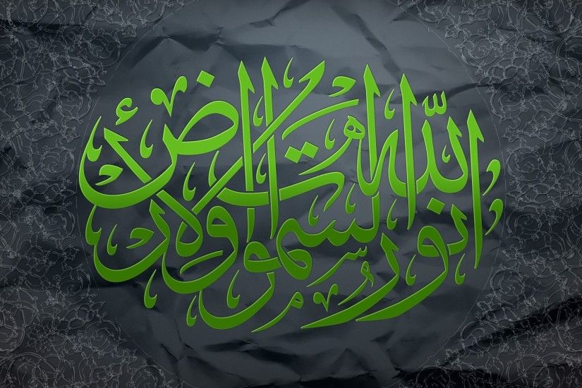 islamic wallpaper green. Â«Â«