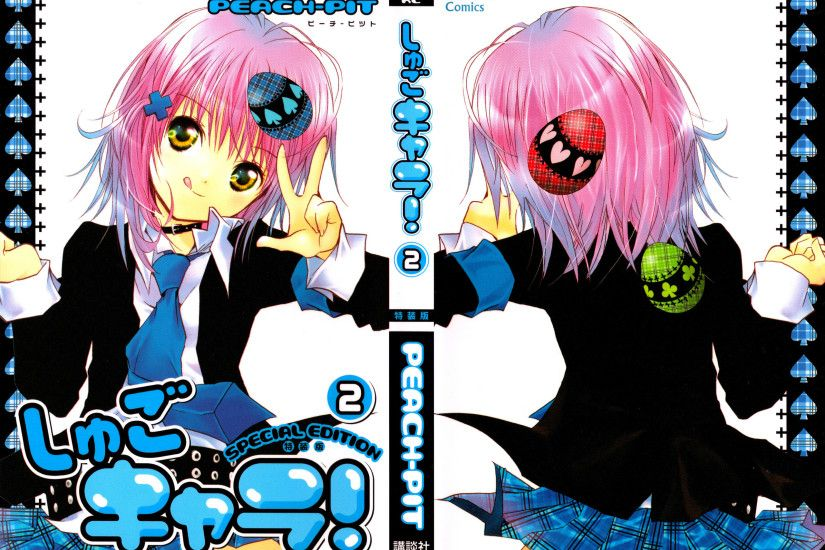 Shugo Chara Manga images Volume 2 HD wallpaper and background photos
