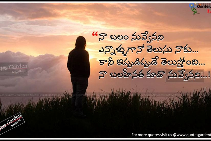Quotes Wallpapers On Love Failure Source · Love Failure Quotes Telugu  Download Love Quotes