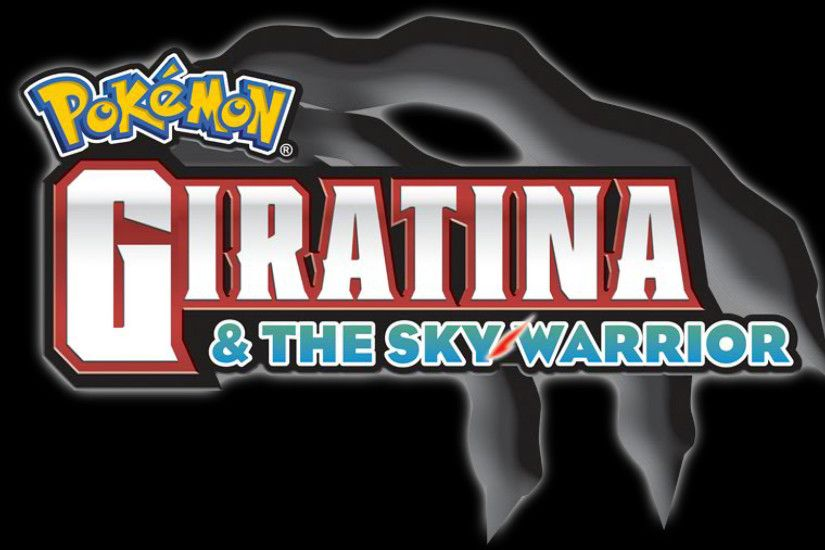 how to get giratina in pearl