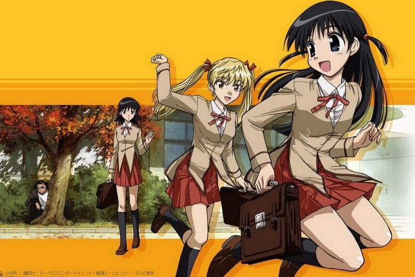 View Fullsize School Rumble Image