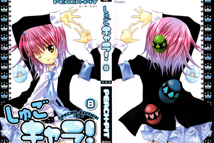 Shugo Chara Manga images Volume 8 HD wallpaper and background photos