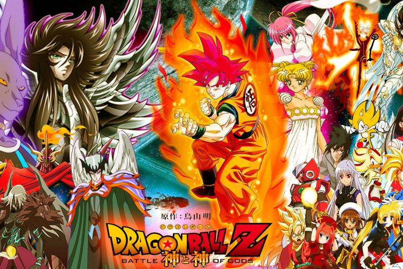 ... Dragon Ball Z Wallpapers HD - Wallpaper Cave ...