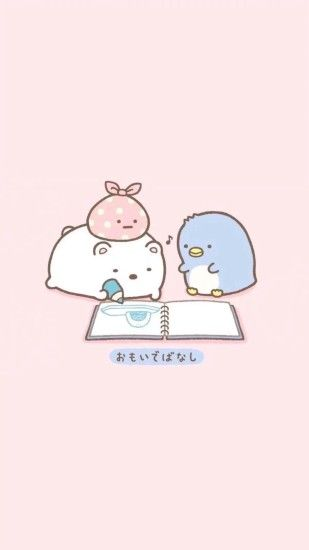 Sumiko Gurashi, Cute Backgrounds, Cute Wallpapers, Sanrio Wallpaper, Kawaii  Wallpaper, Iphone