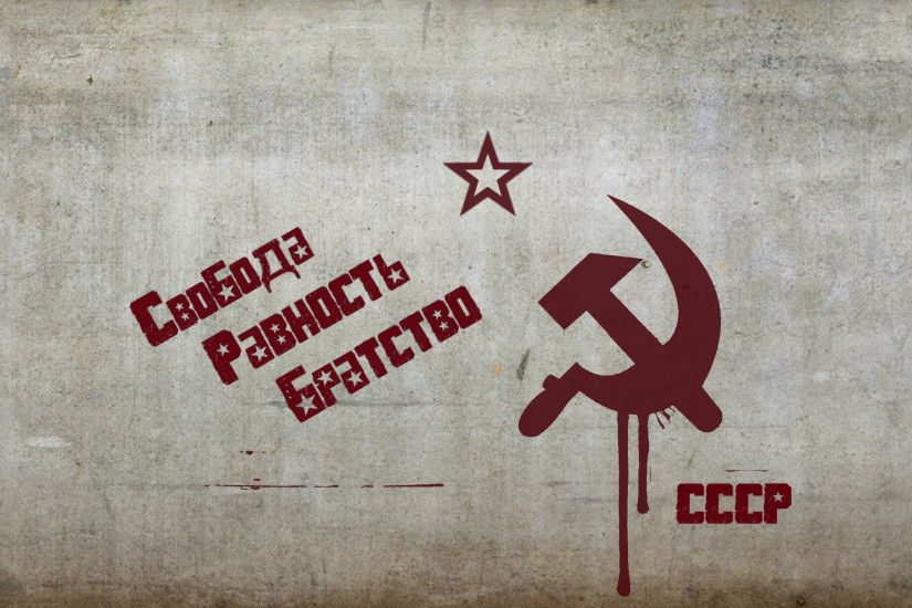 Communism Wallpapers, Communism HD Wallpapers, Desktop Pictures