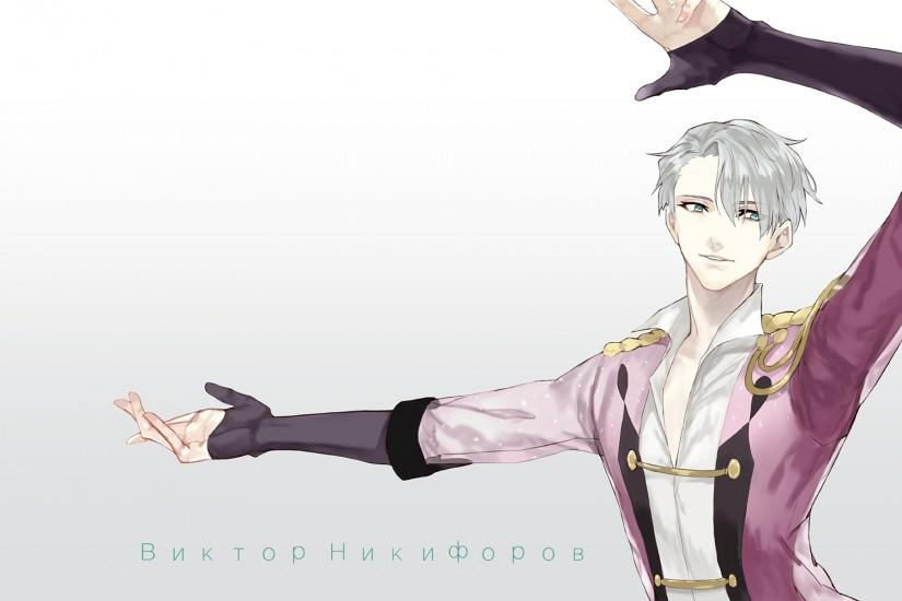16 Viktor Nikiforov HD Wallpapers | Backgrounds - Wallpaper Abyss