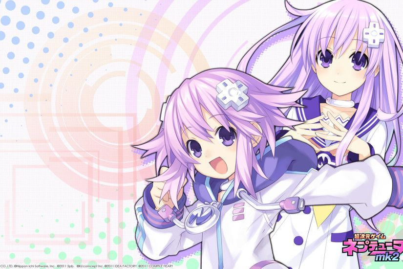 Choujigen Game Neptune · download Choujigen Game Neptune image