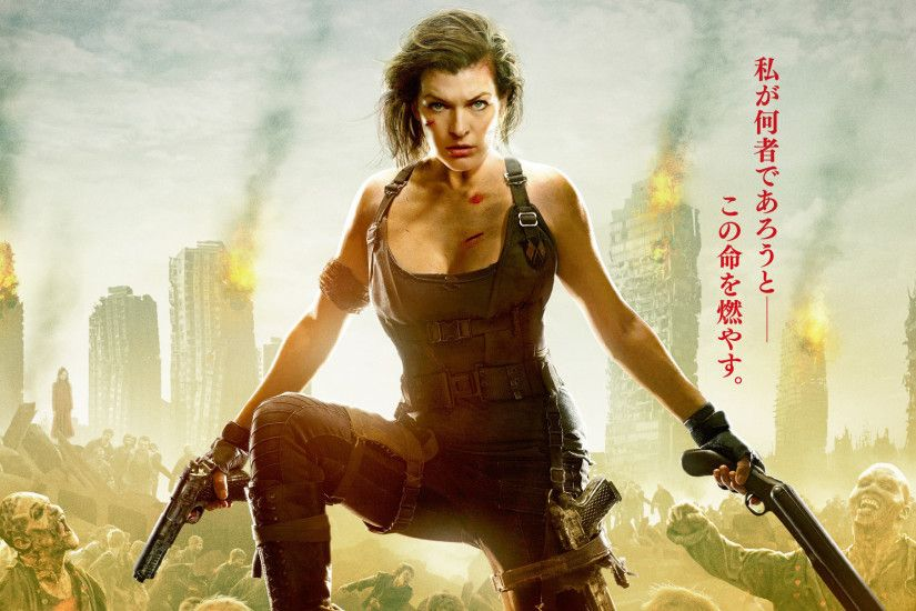 Resident Evil: The Final Chapter, Milla Jovovich, Alice. Original  Resolution (2148x1208)Popular ...
