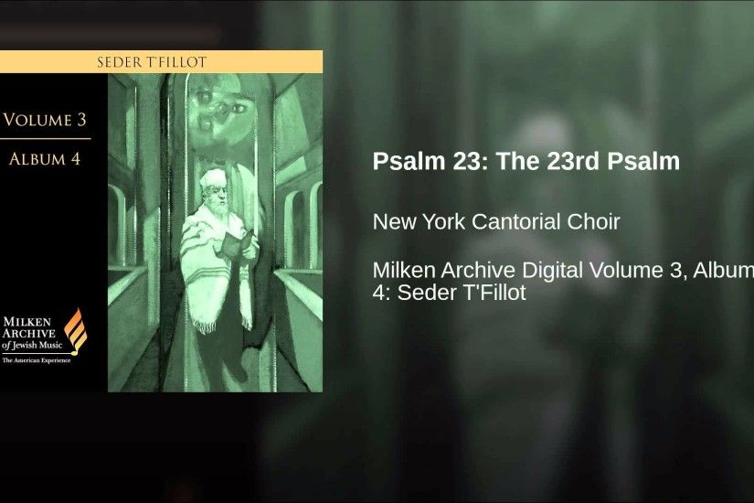Psalm 23: The 23rd Psalm