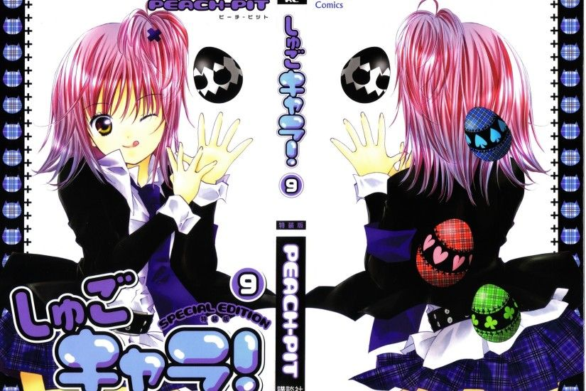 Shugo Chara Manga images Volume 9 HD wallpaper and background photos