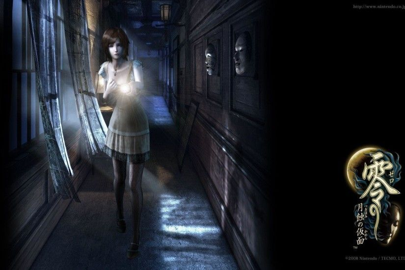 Fatal Frame 4 wallpaper - 62009