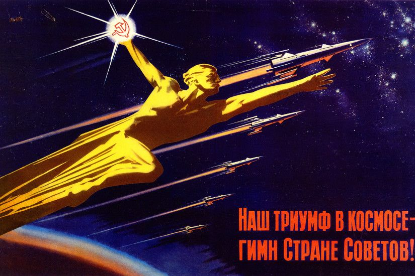 soviet-space-program-propaganda-poster-2
