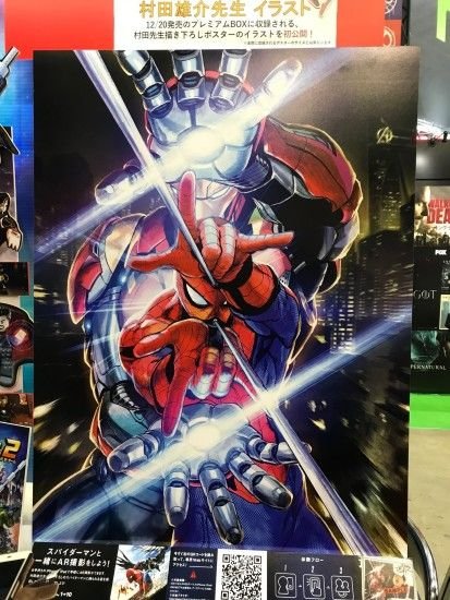 Spider-man and Ironman by Yusuke Murata (One Punch-Man, Eyeshield 21)Page/Cover  ...