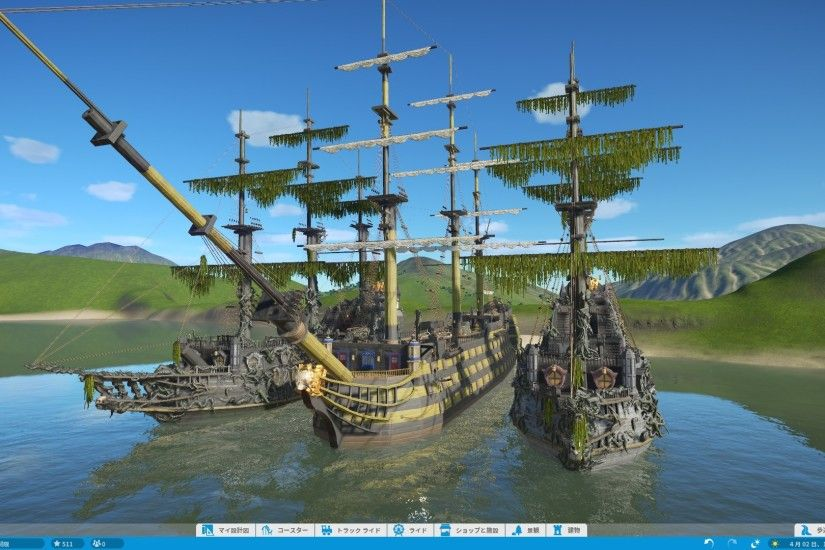 Flying Dutchman Ship-white-