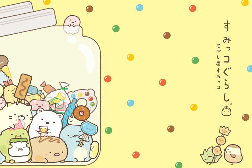 20_1080_1920.png (1922×1080) | Molang❤ | Pinterest | Kawaii, Wallpaper  backgrounds and Kawaii chibi