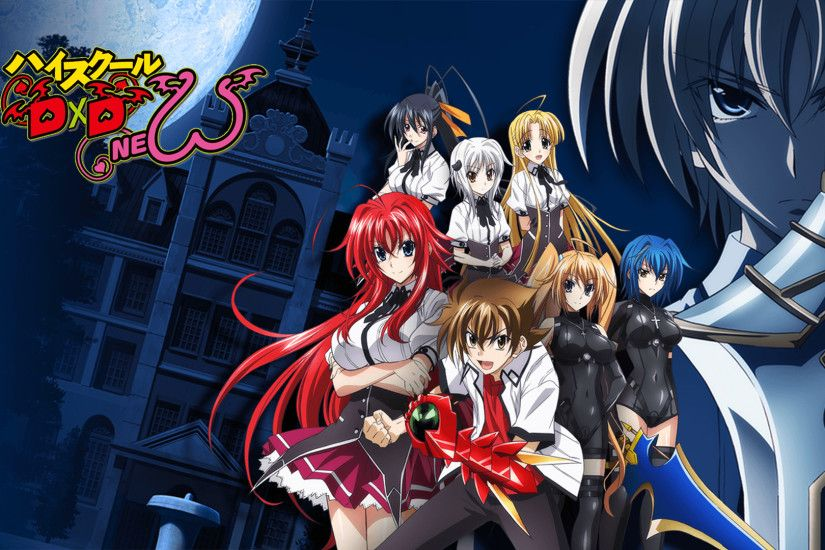... 55 High School DxD HD Wallpapers | Backgrounds - Wallpaper Abyss .