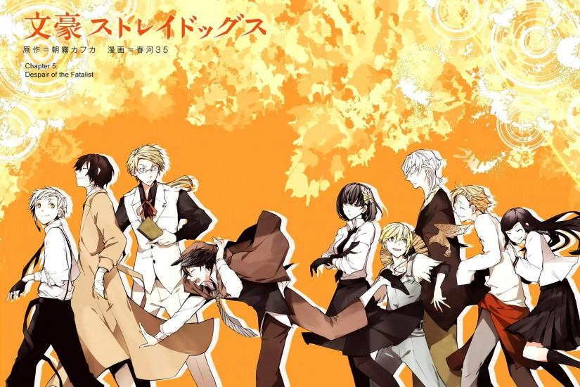 HD Wallpaper | Background ID:701765. 1979x1400 Anime Bungou Stray Dogs