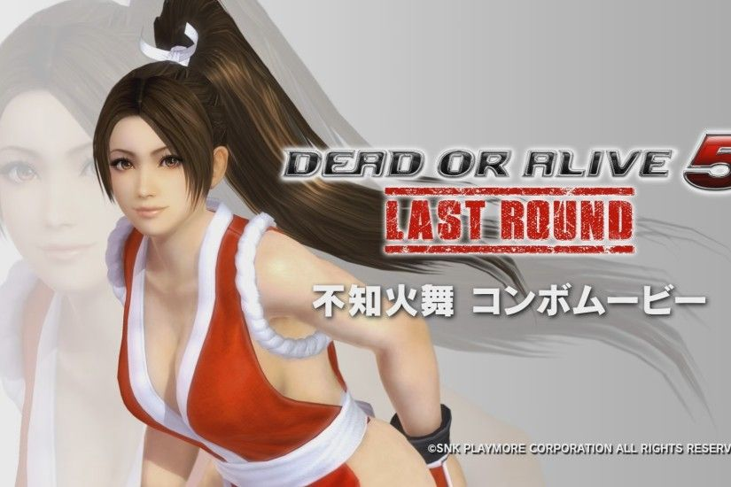 Dead or Alive 5's Mai Shiranui Exposes Her Moves and Combos in New Video