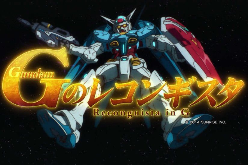 As you may or may not know, Gundam G no Reconguista kicked off in Japan  yesterday. I thought it would be wrong if I did not write about the anime  the scale ...